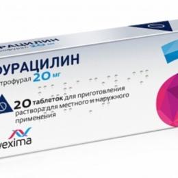 Фурацилин от потливости ног – простое и дешевое средство. Базовые рекомендации и рецепты народной медицины